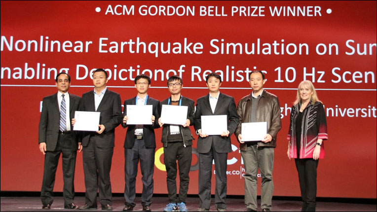 Image of 2017 ACM Gordon Bell Prize recipients